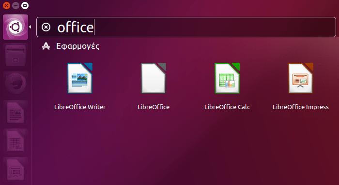 Οδηγός Ubuntu για Αρχάριους, Εύκολα και Απλά 04