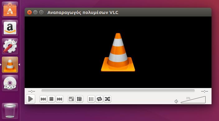 Οδηγός Ubuntu για Αρχάριους, Εύκολα και Απλά 34