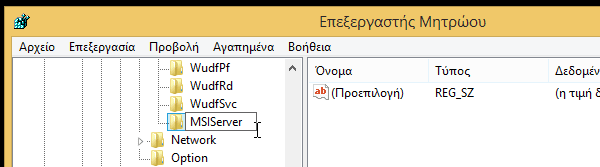 ασφαλής λειτουργία windows 7 8 μυστικά 38