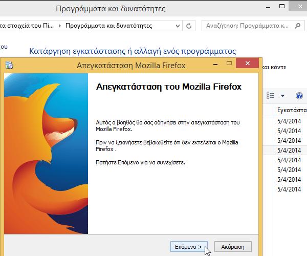 ασφαλής λειτουργία windows 7 8 μυστικά 41