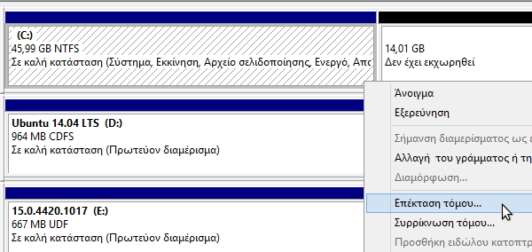 διαγραφή ubuntu απεγκατάσταση 09