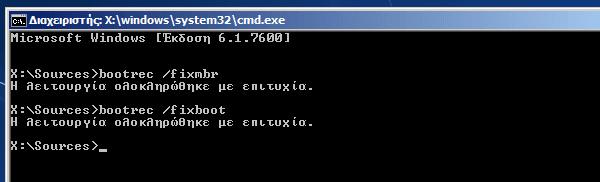 διαγραφή ubuntu απεγκατάσταση 22