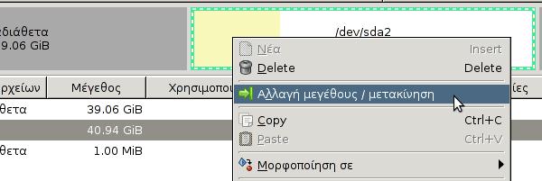 διαγραφή windows xp από dual boot με windows 7 ή 8 17