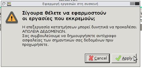 διαγραφή windows xp από dual boot με windows 7 ή 8 21