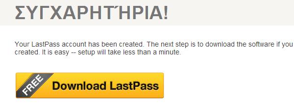 ισχυρά password διαχείριση δημιουργία lastpass 03