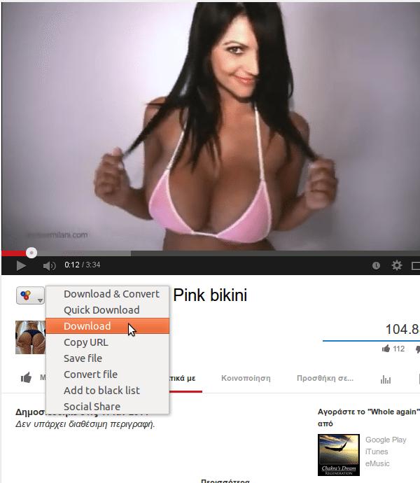 οδηγός youtube μυστικά tips tricks hacks 03b