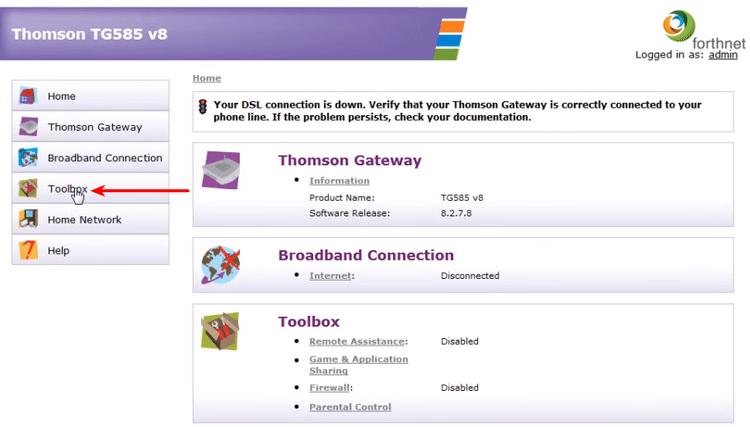Άνοιγμα Θύρας Port Forwarding στο Router, για Torrent, Παιχνίδια, FTP 05b