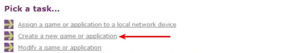 Άνοιγμα Θύρας Port Forwarding στο Router, για Torrent, Παιχνίδια, FTP 05d