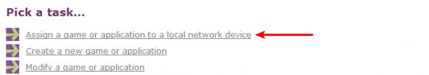 Άνοιγμα Θύρας Port Forwarding στο Router, για Torrent, Παιχνίδια, FTP 05i