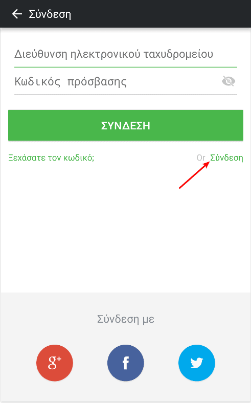 Διαχείριση Android Κινητού και Tablet Μέσω Internet από τον Υπολογιστή AirDroid 05b