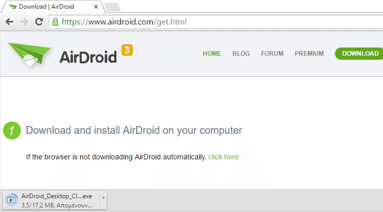 Διαχείριση Android Κινητού και Tablet Μέσω Internet από τον Υπολογιστή AirDroid 11