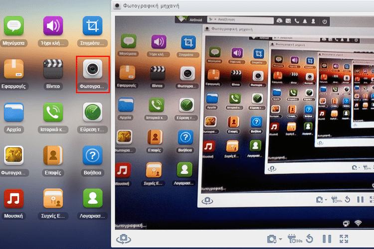 Διαχείριση Android Κινητού και Tablet Μέσω Internet από τον Υπολογιστή AirDroid 13f