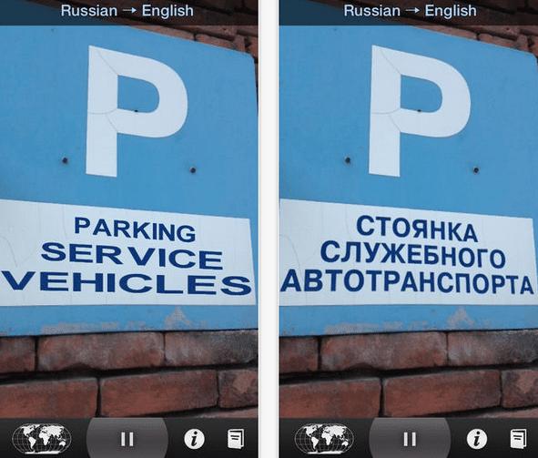 αυτόματη μετάφραση μέσα από την κάμερα του κινητού μας 01