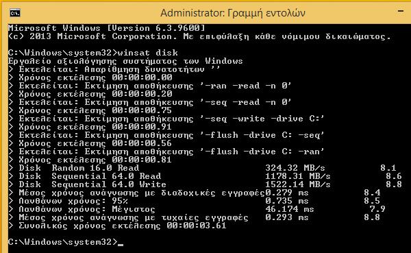 αντιγραφή δίσκου - πλήρης μεταφορά για SSD και HDD 19