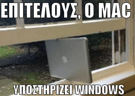 διαφορές windows με mac os γενικά και στη χρήση 19