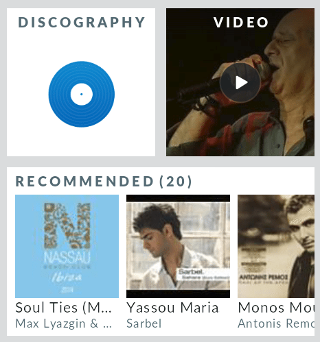 εύρεση τραγουδιών από μουσική 10