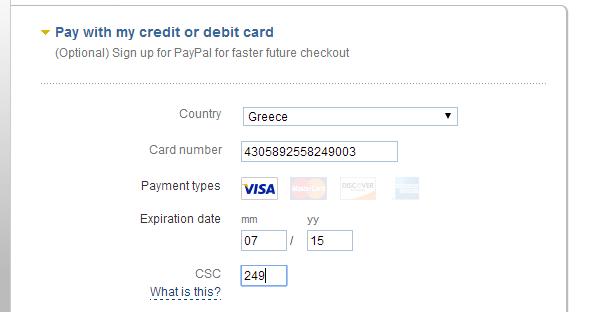 αγορά με paypal χωρίς λογαριασμό 04