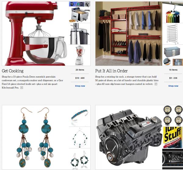 αγορά στο eBay - τι πρέπει να προσέχουμε 00