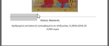 δωρεάν επεξεργασία pdf αρχείων 18
