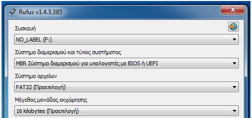 εγκατάσταση lubuntu παλιό pc λίγη RAM 05