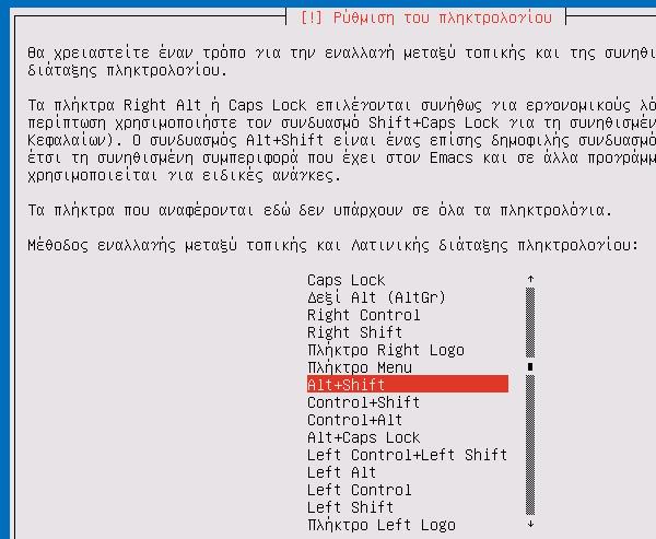εγκατάσταση lubuntu παλιό pc λίγη RAM 31