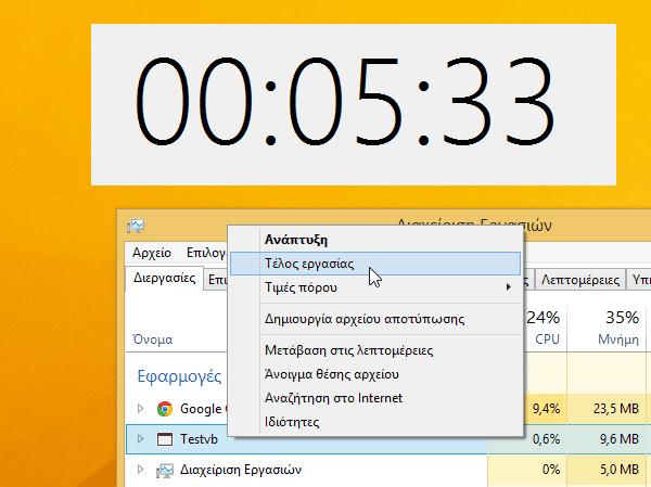 περιορισμός χρόνου για τα παιδιά στον υπολογιστή 08