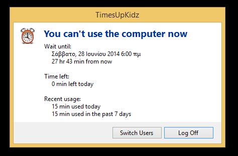 περιορισμός χρόνου για τα παιδιά στον υπολογιστή 33