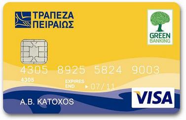 τι είναι το paypal - δημιουργία λογαριασμού 03