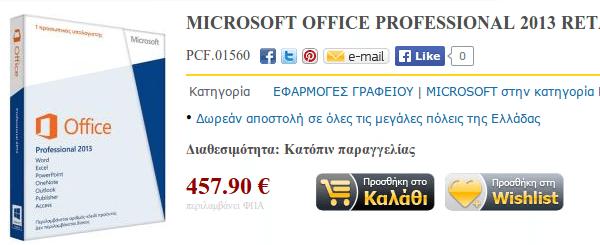 το καλύτερο λειτουργικό σύστημα για pc windows linux mac os x 09
