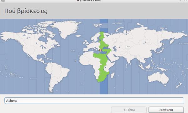 Εγκατάσταση Lubuntu - Το Linux για Παλιά PC Μάιος 2015 08