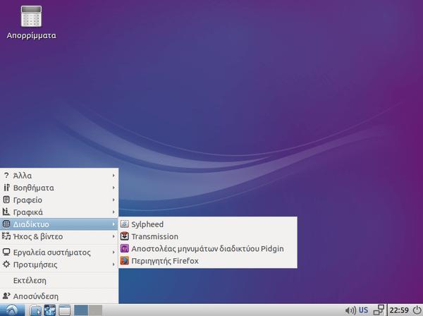 Εγκατάσταση Lubuntu - Το Linux για Παλιά PC Μάιος 2015 25