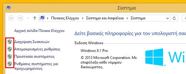 έλεγχος λογαριασμού χρήστη uac windows 11a