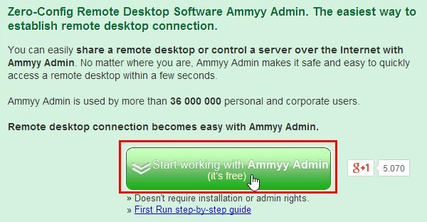 απομακρυσμένη διαχείριση υπολογιστή με το ammyy 01
