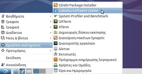 εγκατάσταση google chrome chromium ubuntu lubuntu 17