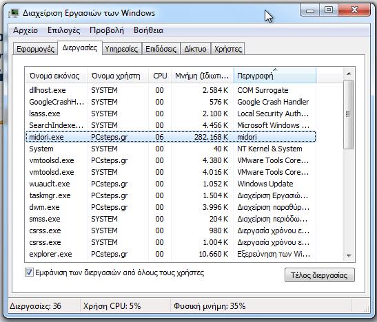 ο πιο ελαφρύς browser για windows και linux 06
