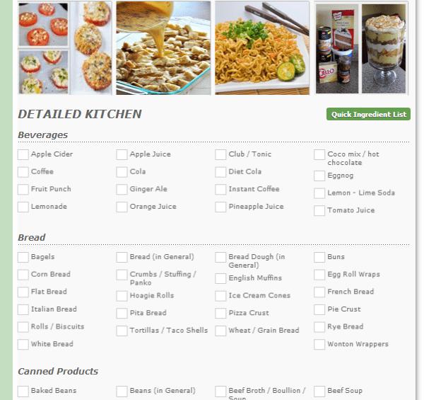 συνταγές μαγειρικής με ό,τι εχουμε στην κουζίνα 12