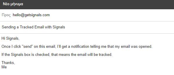 αναφορά παράδοσης email με gmail και outlook 07