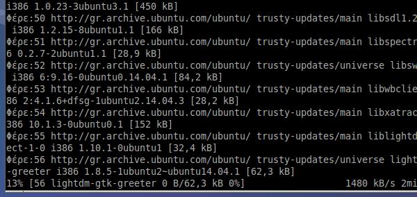 εγκατάσταση προγραμμάτων ρυθμίσεις lubuntu linux 09