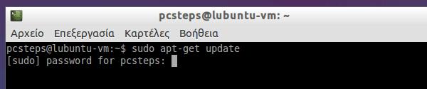 εγκατάσταση προγραμμάτων ρυθμίσεις lubuntu linux 36