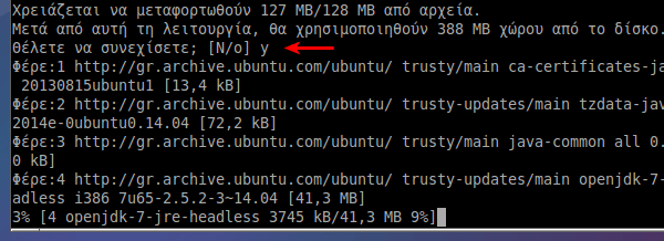εγκατάσταση προγραμμάτων ρυθμίσεις lubuntu linux 39