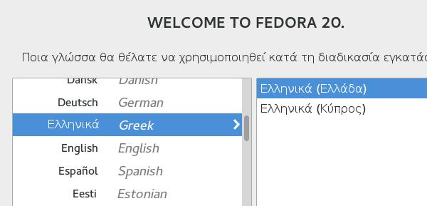 εγκατάσταση fedora linux 08