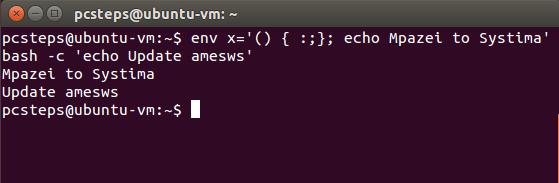 shellshock - τι είναι και πόσο κινδυνεύει το linux και οι mac 07