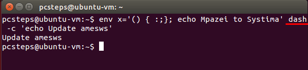 shellshock - τι είναι και πόσο κινδυνεύει το linux και οι mac 07a