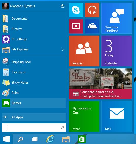 αλλαγές στα windows 10 - δείτε τις σημαντικότερες 01