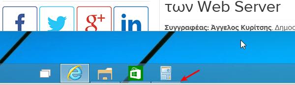 αλλαγές στα windows 10 - δείτε τις σημαντικότερες 29