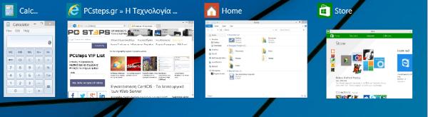 αλλαγές στα windows 10 - δείτε τις σημαντικότερες 31