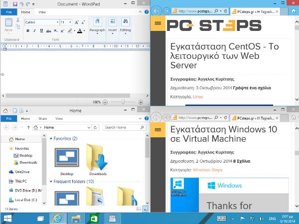 αλλαγές στα windows 10 - δείτε τις σημαντικότερες 40