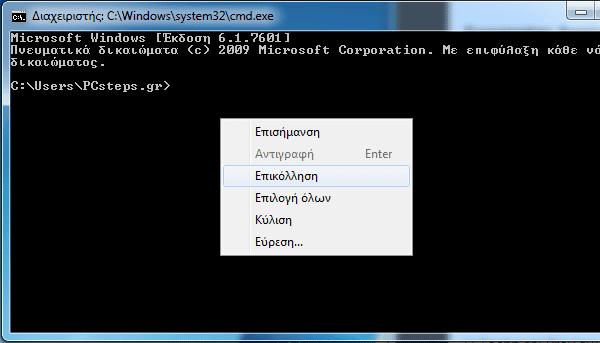 αλλαγές στα windows 10 - δείτε τις σημαντικότερες 43