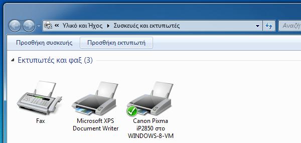 δικτύωση δίκτυο υπολογιστών σε windows και linux 48
