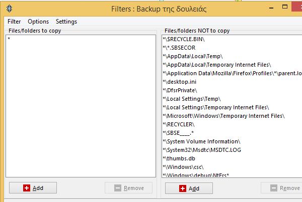 συγχρονισμός αρχείων συγχρονισμός φακέλων backup windows 14
